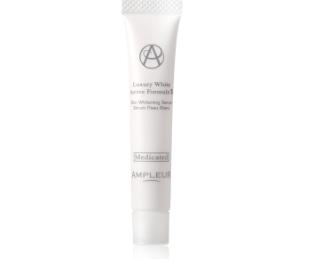 ラグジュアリーホワイト 薬用アクティブフォーミュラⅡ(薬用美白美容液)