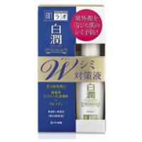 肌ラボ 白潤(シロジュン)プレミアムW美白美容液